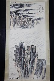 Sale 8393 - Lot 82 - Chinese Scroll; Trees & Rock Formation Depiction with Pale Yellow Mounting; Signed