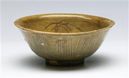 Sale 9164 - Lot 370 - Chinese 19th Century Olive Glazed Bowl, with incised patterns to interior and exterior, 12 cm Dia, 4.5 cm H