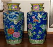 Sale 7981B - Lot 83 - Pair of Famille Rose Vases