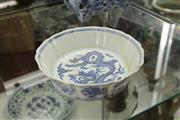 Sale 8308 - Lot 68 - Blue and White Dragon Bowl