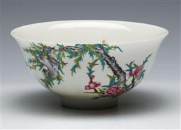 Sale 9164 - Lot 379 - Chinese Famille Rose Yongzheng Mark Bowl, decorated with birds, flowers and calligraphy, six character Yongzheng mark to base, 13.5...