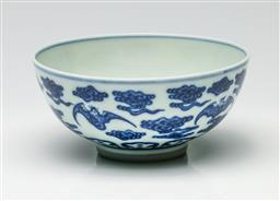 Sale 9192 - Lot 16 - A Small Blue and White Chinese Bowl Decorated With Bats (Dia 12cm)