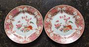 Sale 8270 - Lot 79 - A pair of Chinese famille rose plates, flowers design, dia.23cm