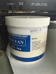 Sale 8759 - Lot 2168 - Tub of Waterproof Solution with instructions