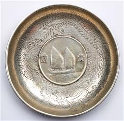 Sale 9175 - Lot 229 - A Chinese Silver Coin Dish (Dia:9cm)