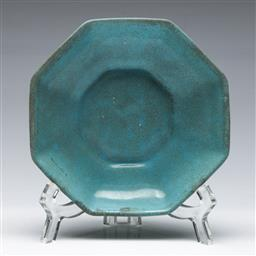 Sale 9164 - Lot 372 - Chinese Blue Crackled Glazed Octagonal Shaped Dish, three spur marks to base, 13 cm W, 13 cm D