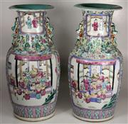 Sale 7968 - Lot 47 - Chinese Polychrome Pair of Famille Rose Vases