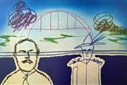 Sale 8894A - Lot 5022 - Sidney Nolan (1917 - 1992) - Man, Trouper and Sydney Harbour Bridge 64 x 90 cm