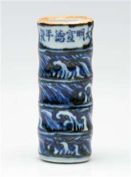 Sale 9192 - Lot 42 - A Small Blue and White Chinese Bird Feeder (H: 7cm)