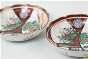 Sale 8594D - Lot 28 - Pair of Chinese Ceramic Soap Bowls, Signed to Base