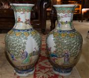 Sale 7981B - Lot 100 - Pair of Vintage Oriental Famille Rose Vases