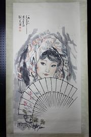 Sale 8393 - Lot 80 - Chinese Scroll; Portrait of a Lady with Fan Depiction on Pale Yellow Mounting; Signed