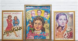 Sale 9183 - Lot 1067 - Set of 3 framed Arabic movies posters ( 120 x 89cm)