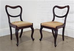 Sale 9215 - Lot 1042 - Pair of William IV Rosewood Chairs, with kidney shaped backs, with floral tapestry drop-in seat & cabriole legs (h:84 w:45 d:50cm)
