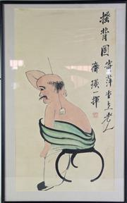 Sale 8940T - Lot 679 - Chinese framed pciture of a seated man (frame size 51cm x 81cm : picture size 39cm x 72cm)