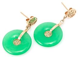 Sale 9149 - Lot 337 - A PAIR OF 14CT GOLD JADE EARRINGS; good fortune stud fittings suspending a 15mm round jade bi disc, length 27mm, wt. 2.87g.
