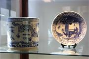 Sale 7953 - Lot 96 - Chinese Blue and White Jardiniere and Plate