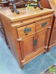 Sale 8455 - Lot 1056 - Chinese cabinet w 2 Drawers & 2 Doors