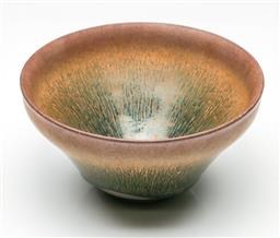 Sale 9190 - Lot 40 - A brown glazed small Chinese bowl (Dia:12.5cm)