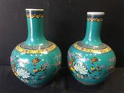 Sale 9017 - Lot 1001 - Pair of Green Chinese Bulbous Vases (h:53cm)