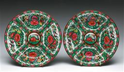 Sale 9164 - Lot 479 - Pair of Chinese Canton Dinner Plates, decorated with birds, flowers and gilt accents, 16.5 cm Dia each (2)