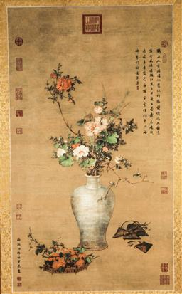 Sale 9156 - Lot 273 - Chinese Scroll depicting vase with peonies and calligraphy, H: 103 cm   59 cm W