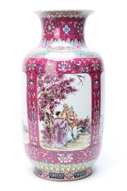 Sale 8732W - Lot 92 - Qianlong Marked Purple Vase Featuring Characters