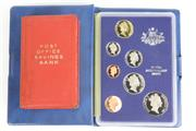 Sale 8405 - Lot 21 - Australian Proof Coin Set with an Early Money Bank