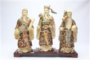 Sale 8670 - Lot 262 - Resin Group of Chinese Fuk Suk Laho (AF-loose pieces)