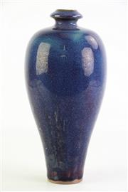 Sale 8860V - Lot 91 - Junyao Garlic Neck Vase (H29cm)