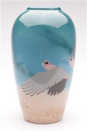 Sale 9060 - Lot 44 - Galahs Studio Potted Limited Edition Vase By Kym Faehse (H 32cm)