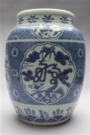 Sale 8662 - Lot 47 - Cylindrical Blue and White Chinese Vase