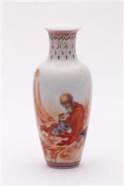 Sale 9032C - Lot 735 - Chinese Red Tone Elder Themed Vase (H: 14cm)