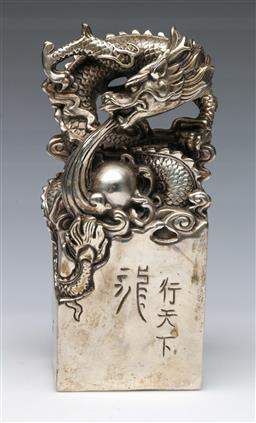 Sale 9098 - Lot 234 - Dragon Themed Silvered Seal (H:21cm)