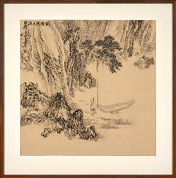 Sale 9256A - Lot 5123 - CHINESE SCHOOL The Boatman ink and watercolour 63 x 63 cm (frame: 83 x 81 x 3 cm) stamped upper right