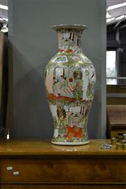 Sale 8035 - Lot 1065 - Cantonese Style Famille Rose Vase A/F