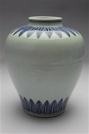 Sale 8662 - Lot 79 - Longquing Marked Chinese Vase