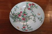 Sale 8308 - Lot 20 - Large Chinese Famille Rose Nine Peaches Charger
