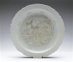 Sale 9098 - Lot 165 - Carved dragon themed charger (d:43.5cm)