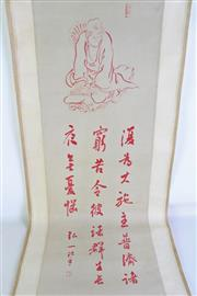Sale 8940T - Lot 700 - Chinese Pair of Calligraphy Scrolls (length 176cm)