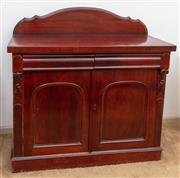 Sale 9058H - Lot 56 - A Victorian style cedar chiffonier, with two drawers above two doors opening to reveal a shelved interior, Height of back 116cm, Wid...
