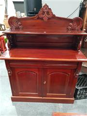 Sale 8676 - Lot 1040 - Reproduction Mahogany Sideboard