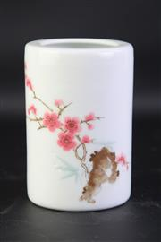 Sale 8815C - Lot 21 - Chinese Brush Pot, Red Floral Design (H 12cm)