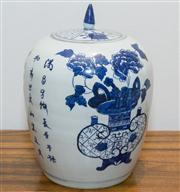 Sale 8308A - Lot 173 - A wheel thrown and hand painted Chinese blue & white lidded jar. Ht: 27cm