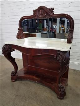 Sale 9179 - Lot 1055 - Good Victorian Mahogany Console or Servery Table, the carved mirror back with shield, above a white serpentine shaped marble top & c...