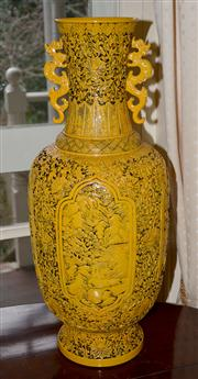 Sale 7997 - Lot 90 - A RARE TALL FINE CARVED YELLOW VASE, QIANLONG MARK (1736 - 1795) H: 58 CM