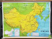 Sale 8383 - Lot 1066 - Vintage School Map of Political China