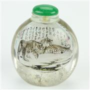 Sale 8390A - Lot 34 - Rock Crystal Inside Painted Snuff Bottle decorated with Tigers & a Merchant Scene to verso