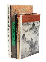 Sale 8864 - Lot 48 - Six reference books and catalogues on Asian Art including 'The Idemitsu Collection' (6)