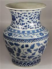 Sale 7968 - Lot 63 - Early Qing Blue & White Vase